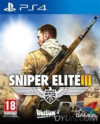 sniper_elite_ps4__86502.1413634686.600.600