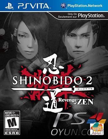 shinobido-2
