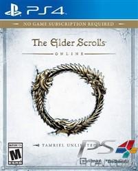 elder_scrolls__42479.1436905753.600.600