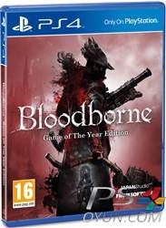 en-ucuz-ikinci-el-ps4-oyun-takas-Bloodborne-game-of-the-year-edition-satan-dlc-yeni-paketleri