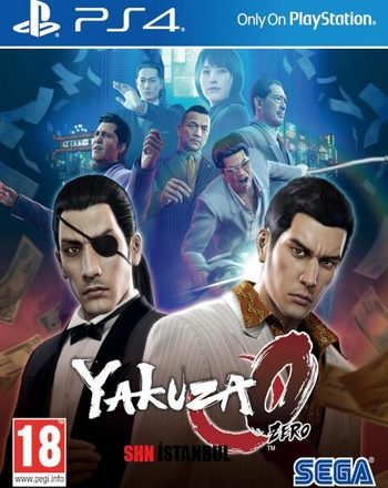 PS4 YAKUZA