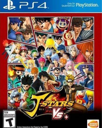 PS4 J STARS