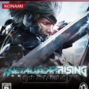 Metal.Gear.Rising.Revengeance.PS3