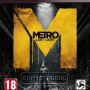 Metro.Last.Light.Limited.Edition.DLC.Unlocker.PS3